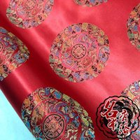 Acrylic advanced group - Han Chinese clothing costume dress baby clothes kimono fabrics COS advanced fabric brocade Wulong group