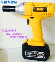 Wholesale Jiangsu Arts rechargeable lithium battery high impact wrench scaffolders special template work
