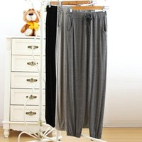 adult bloomers - Summer Modal Pants Adult Girls Loose Pants X Girls Modal Yoga Ankle Convergent Bloomers Pants Summer Modal Pants Dancewears Yoga GYM Pants