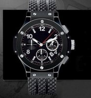 best bb - china hot master best sales date brand New Automatic mechanical Wristwatches men watch Luxury sports Stainless steel Men s Watches bb