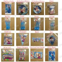 Wholesale Children Birthday Party Favors Frozen Decoration Supplies Popular Cartoon Kids Birthday Dress Up Supply Set Packet for people