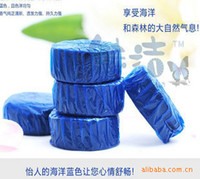 Wholesale Blue bubble Auto Toilet bowl Cleaner detergent Deodorant F073