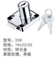 Wholesale Xi Ya Hardware automatic three management lock drawer file cabinet locks furniture locks