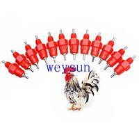 al por mayor bebedores de pollos-Bebedor Pezón alimentador tazas de agua de pollo Bebedores Waterer 360 Ángulo Suministros Aves Alimentación Riego