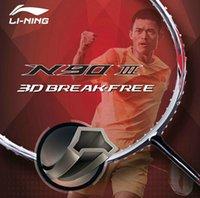 badminton racquet - 2014 New Lining N90III badminton rackets badminton racquets