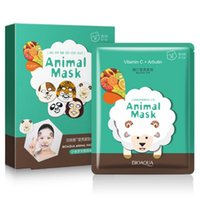 animal vitamin - Vitamin C nourish tender skin elasticity compact facial mask Lovely animal lambs face mask