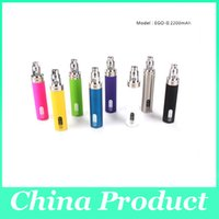 3G:WCDMA 850/2100MHz Android No Brand E cigarette ego II battery 2200 mAh rechargeable ego t battery H2,IC30,ATTY,MT3 ego Atomizers 002639