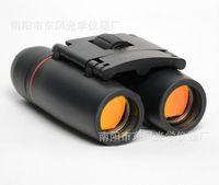 Wholesale New sakura30X60 Binoculars Portable night vision