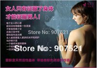 Wholesale boxed love skin whitening enzyme activity should be g natural crystal privates Nenhong systemic physical beauty whitening