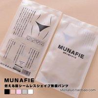 Wholesale Japan Munafie good things Charlie seamless fat burning body sculpting underwear briefs Seamless elastic waist pants