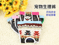 dog diapers - 20pcs pet dog strap sanitary Physiological pants dog diapers Trousers