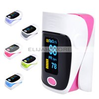 Wholesale Digital Finger Oximeter OLED Fingertip Pulse Oximeter Pulse Rate Oxygen Monitor Sound Alarm Different Directions Display