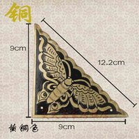 Cheap [Haotian vegetarian] antique Chinese doors Zhangmu Xiang corners piece coffee table corner flower HTG-089 Desktop butterfly thre