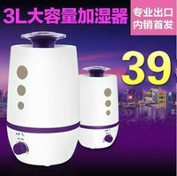air conditioning capacity - Spike KR double nozzle air humidifier Mute home L large capacity air conditioning humidifier