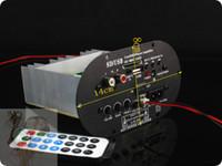 high power car amplifier - 220V high power tube amplifier board card Household subwoofer amplifier board car inch inch speaker