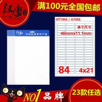 Wholesale A4 self adhesive paper adhesive label printing stickers A4 blank self adhesive label grid HT