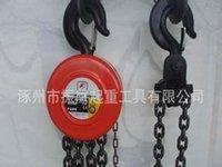 Wholesale Chain Block T HS High Quality on sale hoist equipment