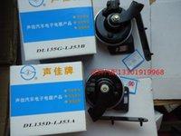 Wholesale Passat B5 Passat horn snail horn car horn sound good original