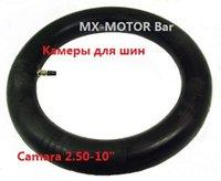 Wholesale cc cc and electric mini dirt bike quot inner tube straight valve