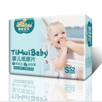 disposable baby diapers - 2016 Experience ultra thin breathable thin baby diapers diapers baby diapers S52 piece M piece L sheet XL pieces