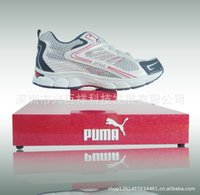 Wholesale Maglev levitation shoes display ad creative products made factory direct Showcase