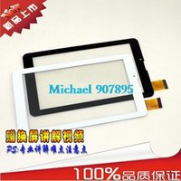 Wholesale 7inch screen FHF070076 Touch Screen Panel digitizer glass For Oysters T72X G tablet Noting size and color