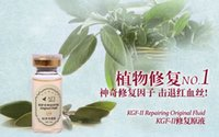 acid solution - 2015 AFY Repair Solution repair cream KGF II Original liquid Hyaluronic Acid Whitening Moisturizing Essence repair Acne anti sensitive ml