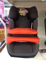 Wholesale GOOD BABY Child Car Safety Seats CS910