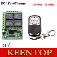 Wholesale DC12V CH Channel RF Wireless Learning Remote Control Switch Remote Control System receiver transmitter Self locking MHZ