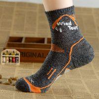 Wholesale Men s Coolmax Socks Men Outdoor Sock Quick Drying sport socks Winter Thermal socks for male female T0100