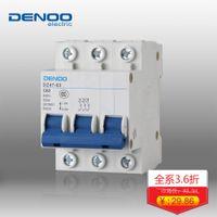 Wholesale Dan Long switch small home empty open air DZ47 P C63 air switch A single pole breaker