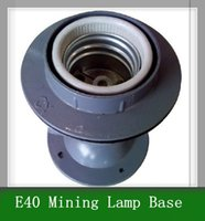 aluminum mining - 2pcs V E40 Aluminum Die casting Lamp Holder E40 Various Industrial and Mining Lamp Shade Base