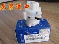 beijing imports - for Beijing Hyundai Elantra Ignition switch ignition engine start ignition switch original import