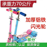 bell scooter - Minnie tricycle flash folding scooter thickening al fe wear resistant bell GOODBABY