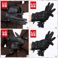 Wholesale 2014 sizes fashion hot selling women man pu leather gloves cycling warm wool leather gloves outdoor gloves TOPB508