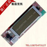 bcd accessories - Haier Refrigerator BCD WSCV BCD WS CV computer display board screen A Accessories