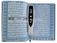 azan products - quran read pen with screen GB azan function word by word leather bag packing muslim products best islamic gifts