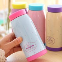Wholesale Preferential Romantic Starry Sky Insulation Cup Stainless Steel Flagon Large And Medium sized Small g