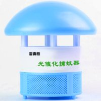 bear traps - Rich the bear mosquito killer lamp led mosquito killer photocatalyst mosquito light absorption household mute mosquito trap