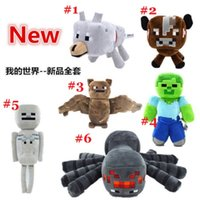 Wholesale 100pcs Minecraft Serise dolls Overworld Core Stuffed Plush toys for the children AAAA quality top Deluxe Doll kids Cartoon bat Zombie Ghast