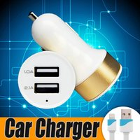 Wholesale 2016 new Double USB car charger A High quality car chargers For Iphone Samung Sony LG HTC