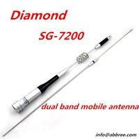 all'ingrosso diamond antenna-Diamante SG-7200 DUAL BAND mobile Car Ham Radio PL259 Antenna VHF UHF 2m / 70 centimetri 150W per la spedizione autoradio Yaesu ICOM SG7200 libero