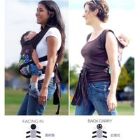Wholesale 2015 Minizone MEI TAI Meitai in Baby Carrier Front Back or Hip Carry Cotton Baby sling DHL