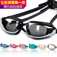 Wholesale 2015 Brand New Men Women Anti Fog UV Protection Swimming Goggles Professional Electroplate Waterproof Swim Glasses
