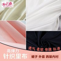 stretch fabric - Li Buli bright high stretch knit fabric lining material impervious fabric lining chiffon skirt