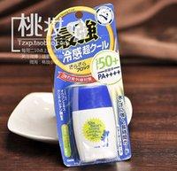 Wholesale OMI Solanoveil Watery Essence Moisturizing Effect Sunscreen Sun Block Cream SPF50 g
