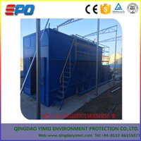 treatment wastewater treatment - Disinfection washing slaughtering aquaculture wastewater treatment equipment