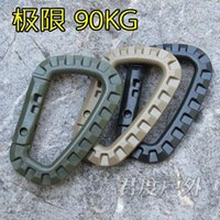 Wholesale Best price D Shape LB Mountaineering Buckle Snap Clip Plastic Steel Climbing Carabiner Hanging Keychain Hook