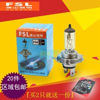 automotive halogen light bulbs - Authentic FSL Foshan Lighting Automotive bulbs H1 H3 H4 H7 halogen bulbs car headlights fog
