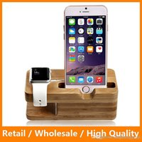 Wholesale 2015 for Apple Watch Stand Charging Platfor iWatch Charging Stand Station for iPhone6 Plus Stand Watch mm mm Bamboo Display
